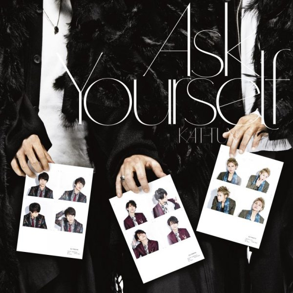 Single Ask Yourself by KAT-TUN