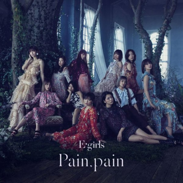 Single Pain, pain by E-Girls
