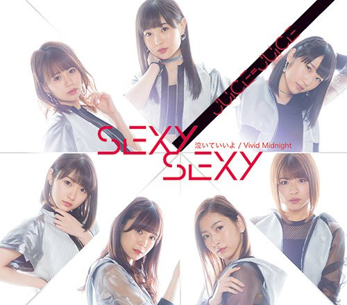 Sexy Sexy by Juice=Juice
