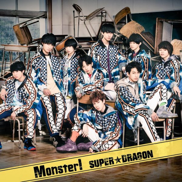 Single Monster! by SUPER★DRAGON