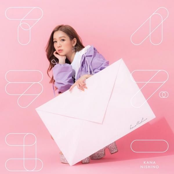 Single I Love You by Kana Nishino