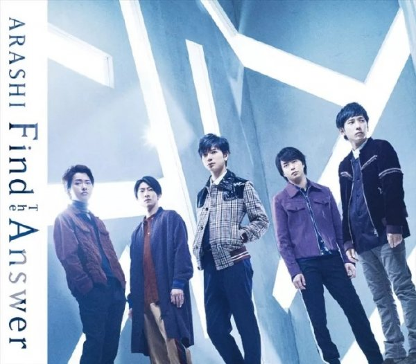 Single Find The Answer by ARASHI
