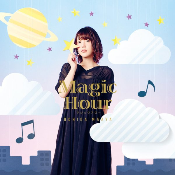 Album Magic Hour by Maaya Uchida