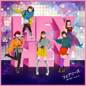 HEY HEY ~Light Me Up~ by Fairies
