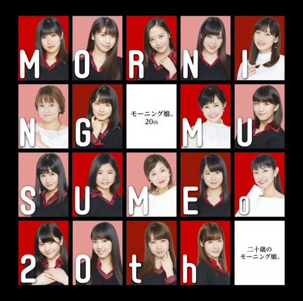 Mini album Hatachi no Morning Musume by Morning Musume