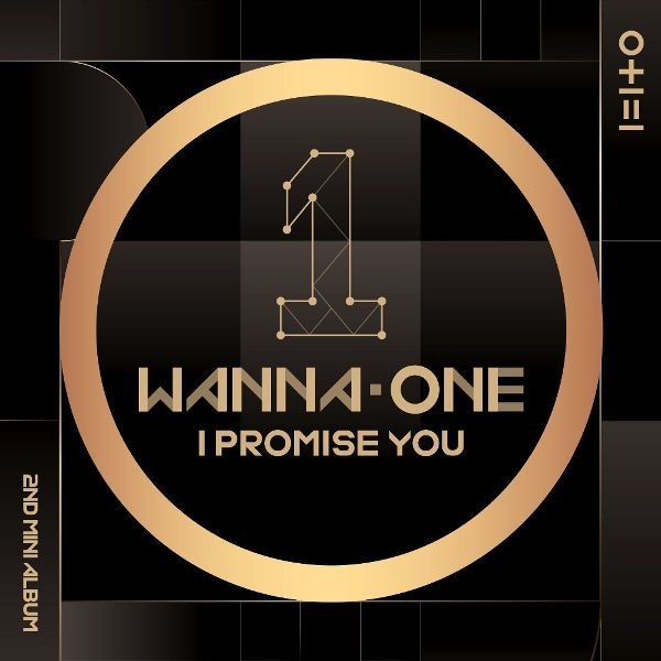 Mini album 0+1=1 (I PROMISE YOU) by Wanna One