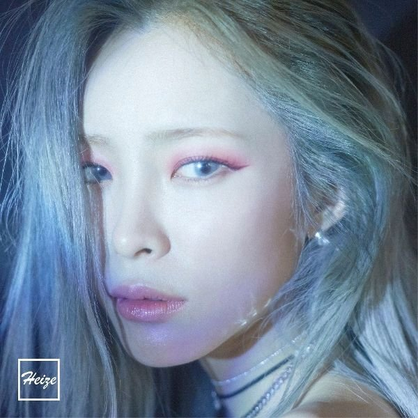 Mini album Wish & Wind by Heize