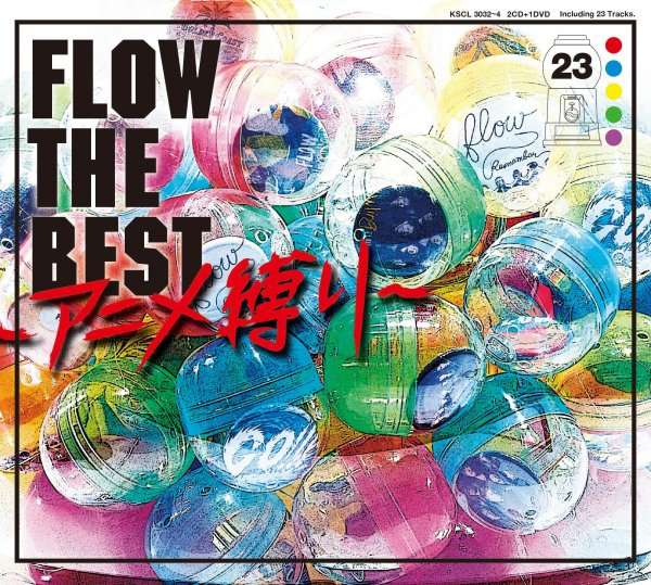 Album Flow The Best Anime Sibari by FLOW