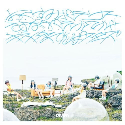 Single Oyasumi Polaris Sayonara Parallel World / Girametasu Dempa Stars by Dempagumi.inc