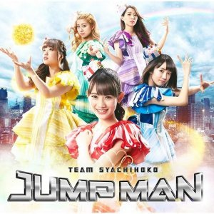 JUMP MAN by TEAM SHACHI