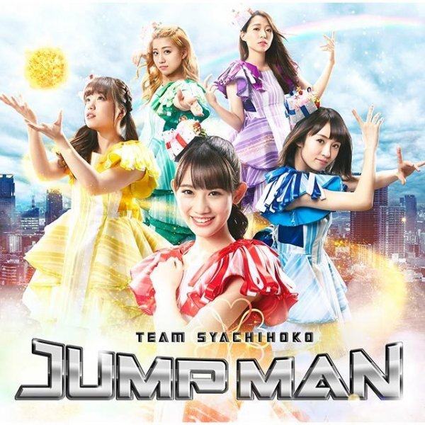 Single JUMP MAN by TEAM SHACHI