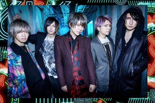 Album PLANET NINE by Alice Nine