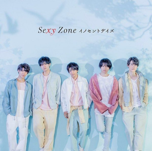 Single Innocent Days by Sexy Zone