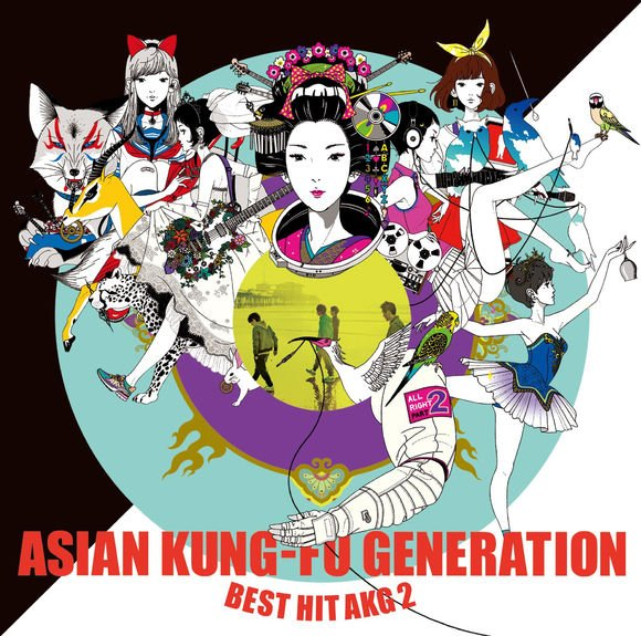 Album Best Hit AKG 2 (2012-2018) by ASIAN KUNG-FU GENERATION