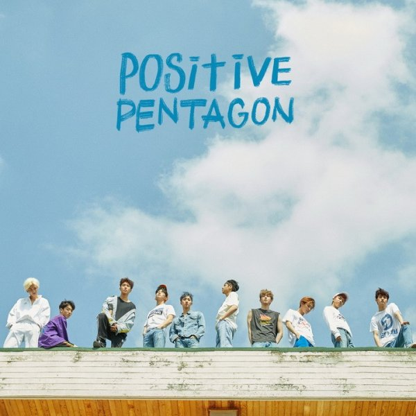 Mini album Positive by PENTAGON