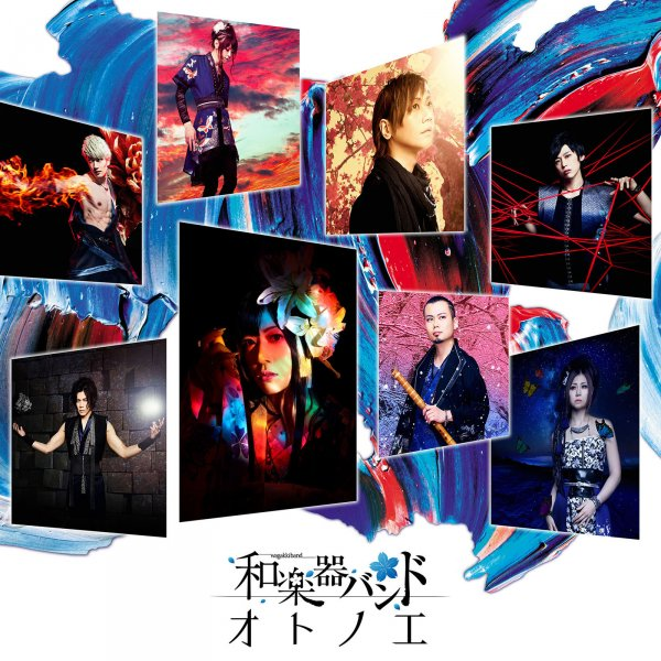 Sasameyuki (細雪) by Wagakki Band