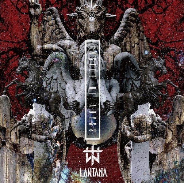 Mini album INSIDE OF ABYSS by LANTANA