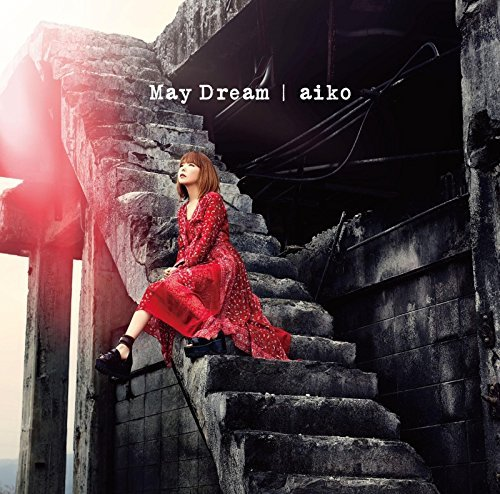 Album May Dream by aiko