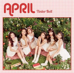 YES SIR (Japanese Ver.) by April