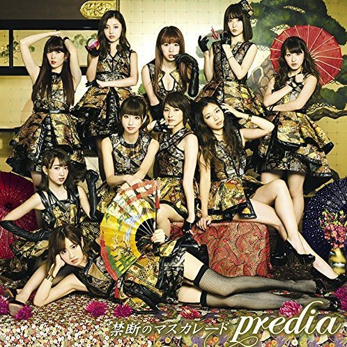 Single Kindan no Masquerade by predia