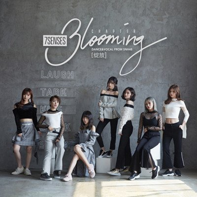 Single Chapter: Blooming by 7SENSES