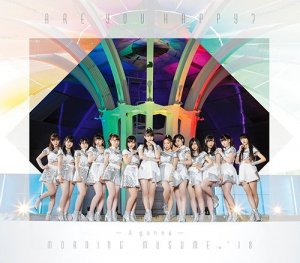 Are You Happy? by Morning Musume