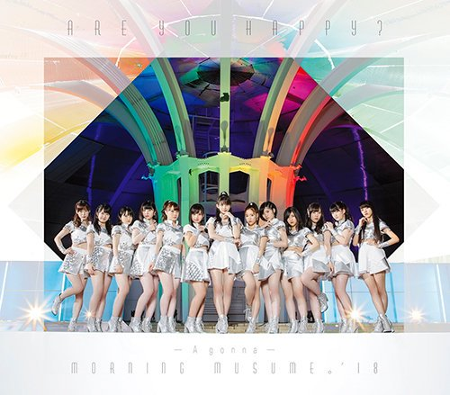 Single Are You Happy?/A Gonna by Morning Musume