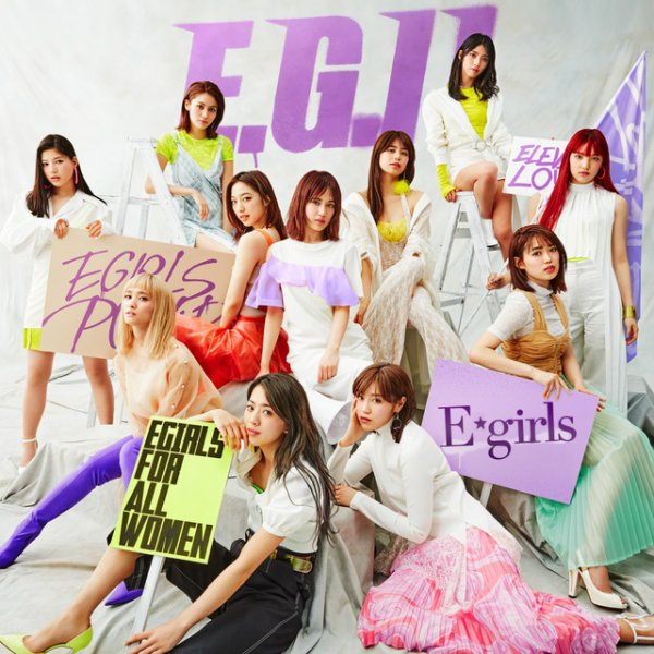 Album E.G. 11 by E-Girls