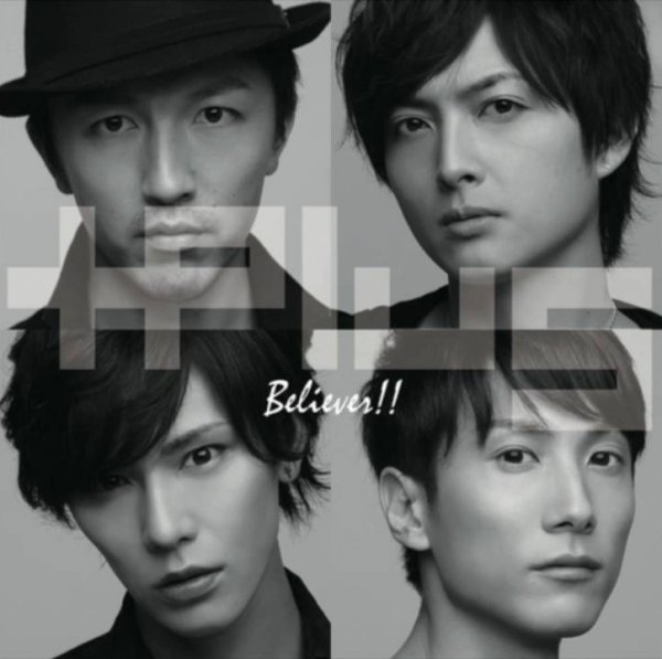 Single Believer!!  by +Plus