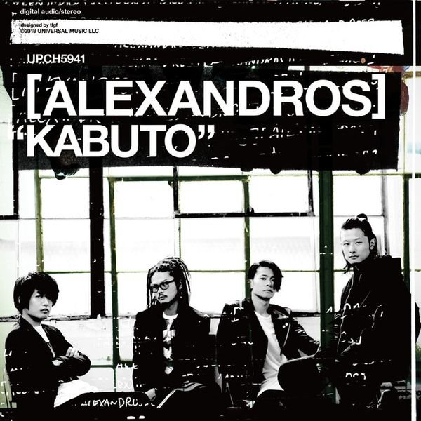 Single KABUTO by [ALEXANDROS]