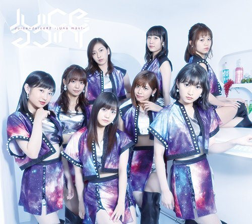Album Juice=Juice#2 -¡Una más!- by Juice=Juice