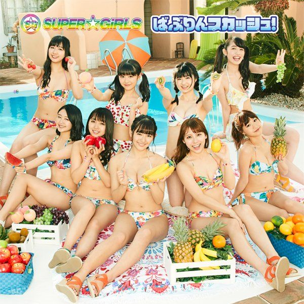 Single Bubblin Squash! by SUPER☆GiRLS