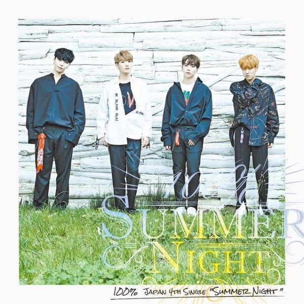 Single Summer Night by 100%