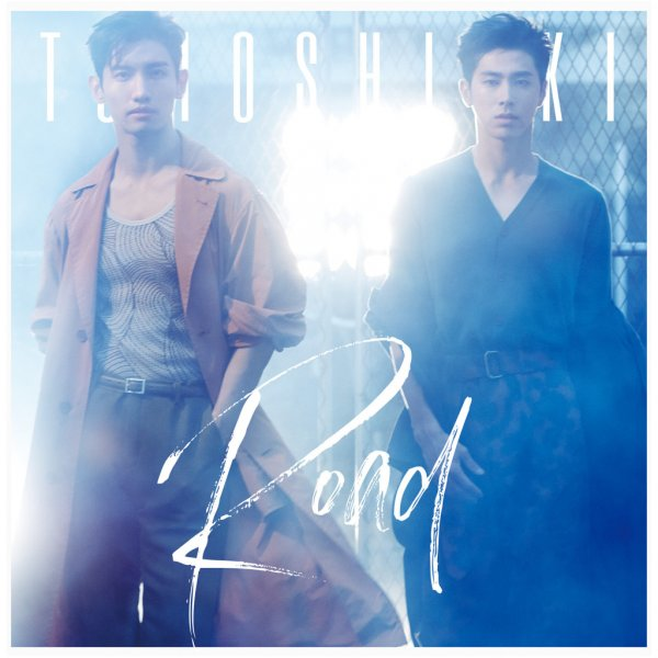 Single Road by Tohoshinki