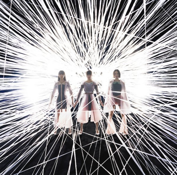 Album Future Pop by Perfume