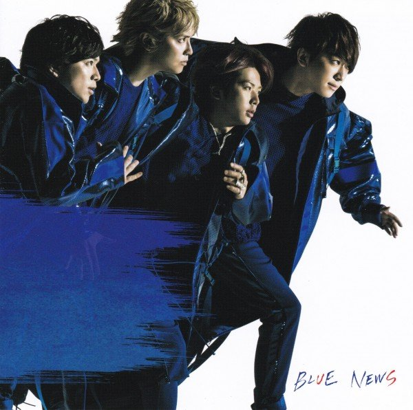 Single BLUE by NEWS