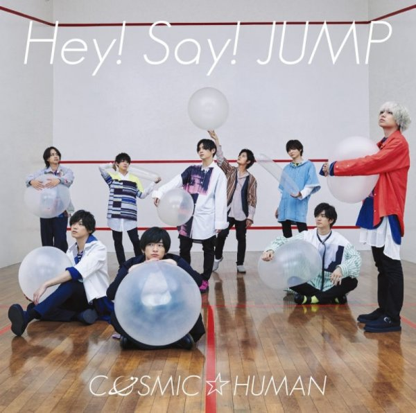 Single COSMIC☆HUMAN  by Hey! Say! JUMP