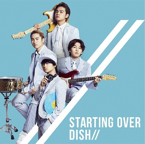 Single Starting Over by DISH//
