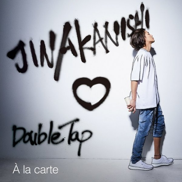 Album A la carte by Jin Akanishi