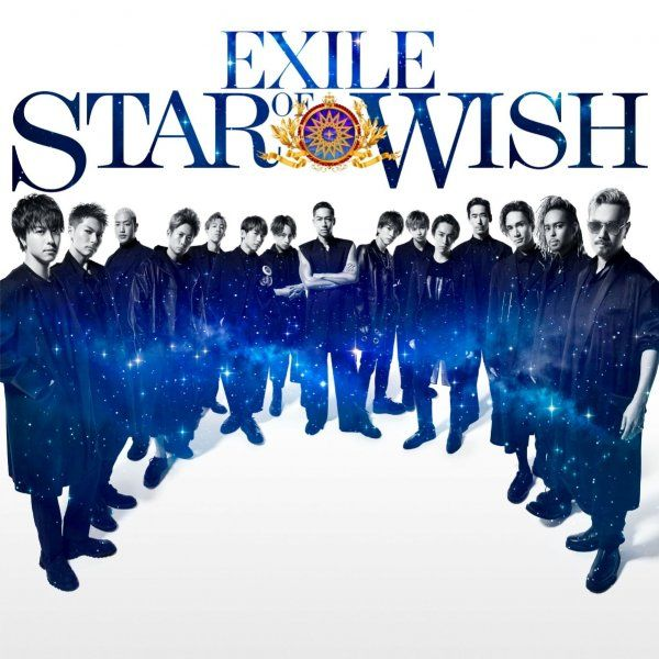 Album STAR OF WISH by EXILE
