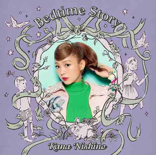 Single Bedtime Story by Kana Nishino