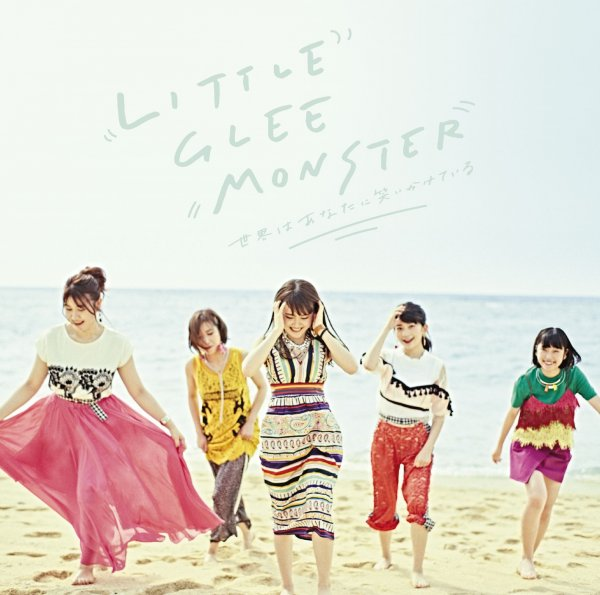 Single Sekai wa Anata ni Waraikakete Iru by Little Glee Monster
