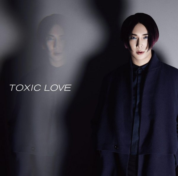 Single Toxic Love by Park Jung Min