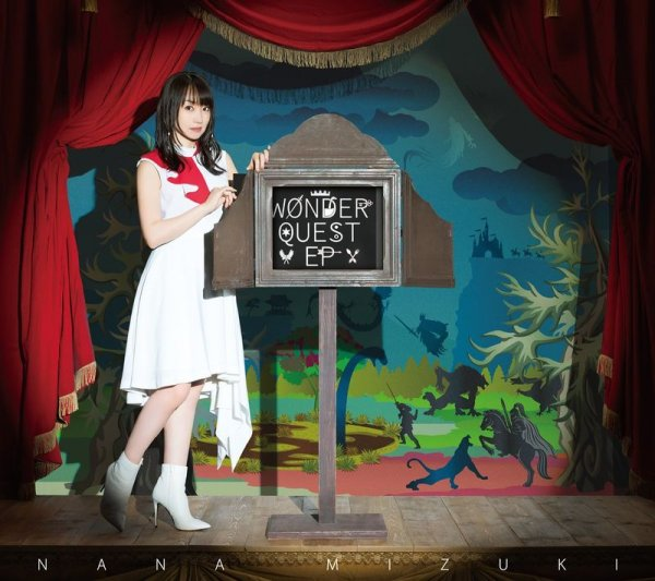 [MV] WHAT YOU WANT by Nana Mizuki