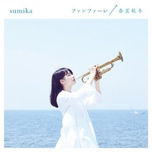 Fanfare (ファンファーレ) by sumika