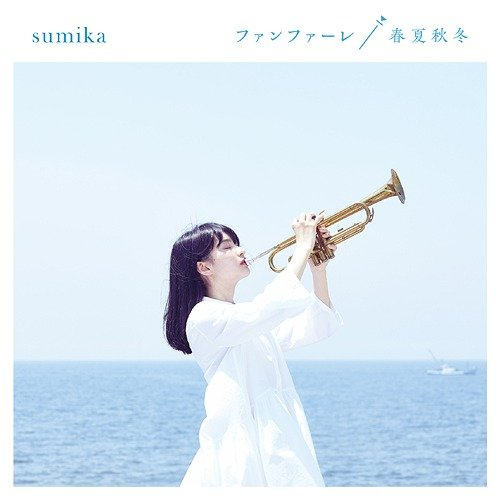 Single Fanfare / Shunka Shuto by sumika