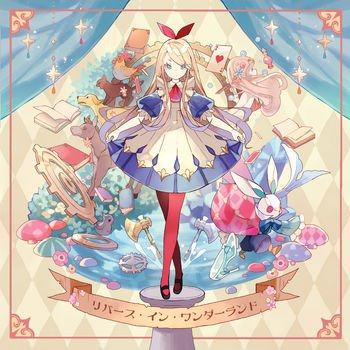 Album Reverse In Wonderland by Soraru