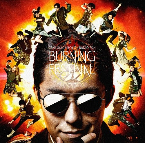 Single BURNING FESTIVAL  by TEAM SHACHI