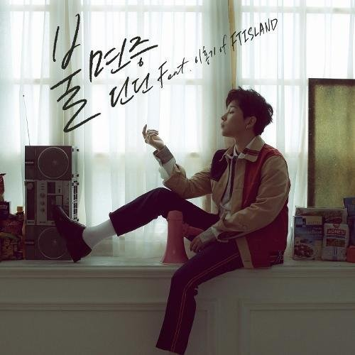 [MV] Insomnia Feat. Lee Hong Gi of FTISLAND by DinDin