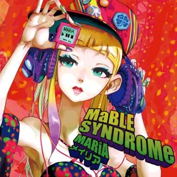 Album MaBLE SYNDROMe by Yuko Suzuhana